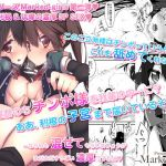 Marked-girls Vol.2(Marked-two) [d_139759]