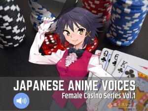 Japanese Anime Voices:Female Casino Series Vol.1(ボイスレック) [d_161524]