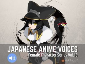 Japanese Anime Voices:Female Character Series Vol.16(ボイスレック) [d_170379]