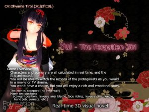 Yui – The Forgotten Girl for English users(PolymationGames) [d_181937]