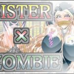 SISTER x ZOMBIE FULL COLOR(アイーシャ・クラリス) [d_186174]