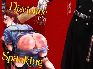 Discipline Spanking -Pay for sins with your butt- English Version(星梅楼) [d_195162]